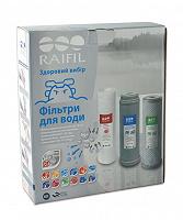 Raifil Resin Trio Box Silver комплект картриджей