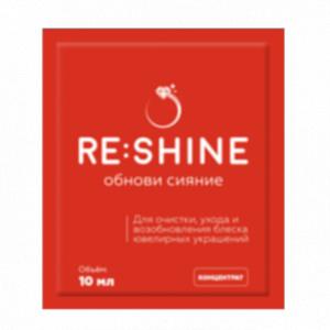 Re:shine концентрат (10 мл)