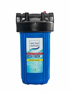 Чистая Линия 10BB + СТО 10ВВ комплект магистрального фильтра