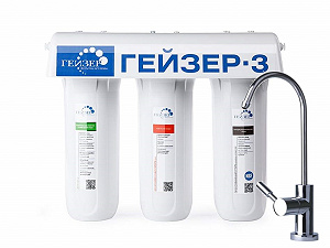 Гейзер 3 ИВС Люкс проточный фильтр