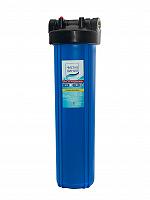 Чистая Линия 20BB + СТО 20ВВ комплект магистрального фильтра