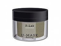 Маска U-Mask Peeling