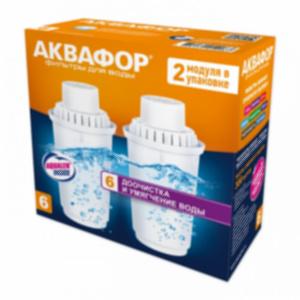 Аквафор B100-6 (2 шт) картриджи для фильтра кувшина