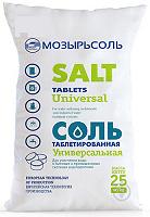 Таблетированная соль 25 кг (Беларусь)