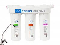 Гейзер Классик (комплексный) фильтр проточный