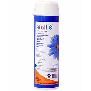 Atoll GAC 10 картридж