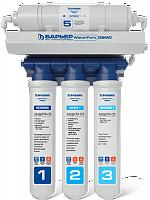 Барьер WaterFort osmo фильтр обратного осмоса