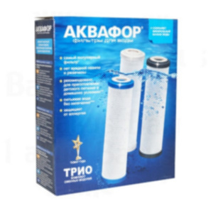 Аквафор (PP5-В510-02-07) комплект картриджей
