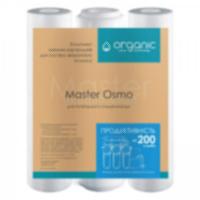 Organic Master Osmo комплект картриджей