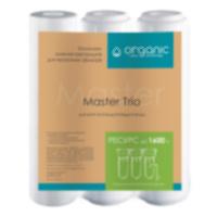 Organic Master Trio комплект картриджей